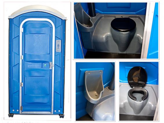 Banheiro quimico : Nova tenda e stand banheiro qu?mico standard